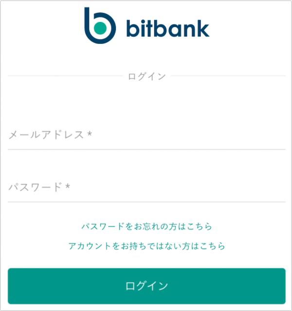 bbのログイン