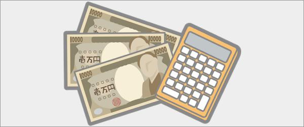 仮想通貨と日本円